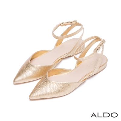 ALDO-原色金屬V字蛇紋圓釦繫踝尖頭鞋-名媛金色