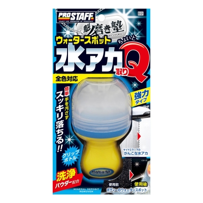 Prostaff-魁-水垢去除劑 (S131)-快
