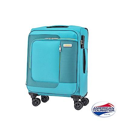 AT美國旅行者 20吋Sens極簡色塊布面可擴充TSA登機箱(土耳其藍/黃)