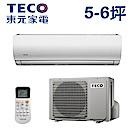 TECO東元 5-6坪 一對一定頻分離式冷氣(MA-GS28FC/MS-GS28FC)