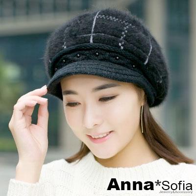 AnnaSofia-綴珠環線兔毛-加厚保暖鴨舌毛帽貝蕾帽-黑系