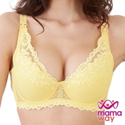 哺乳內衣 孕期內衣 蕾絲塑型哺乳內衣(奶油黃) Mamaway
