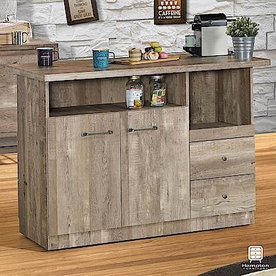 漢妮Hampton巴納比系列木紋桌面中島-130x60x92cm