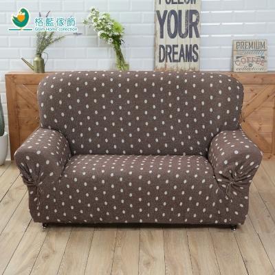 格藍傢飾 歐利彈性沙發套3人座-咖啡點點