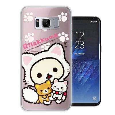 日本授權正版 拉拉熊 Samsung Galaxy S8 變裝彩繪手機殼(貓咪粉...