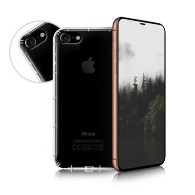 XM iPhone 8 / iPhone 7 四角防護抗震氣墊保護殼