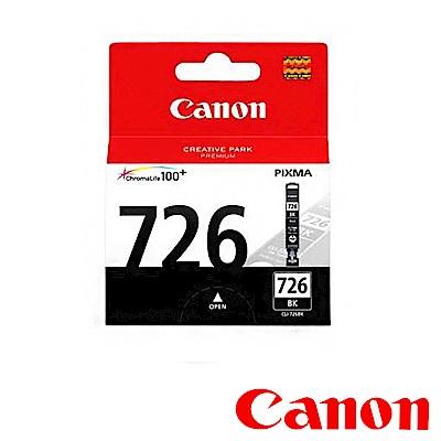 Canon CLI-726BK 原廠相片黑墨水匣