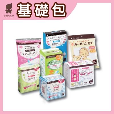 日本OSAKI-媽咪待產包(New基礎包)