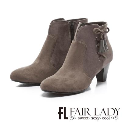 Fair Lady 法式浪漫交織流蘇低跟短靴 灰