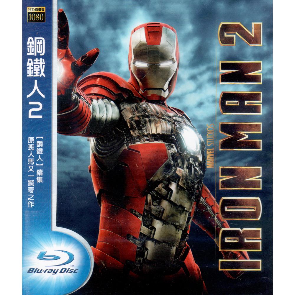 鋼鐵人2 單碟版 藍光BD / Iron Man 2