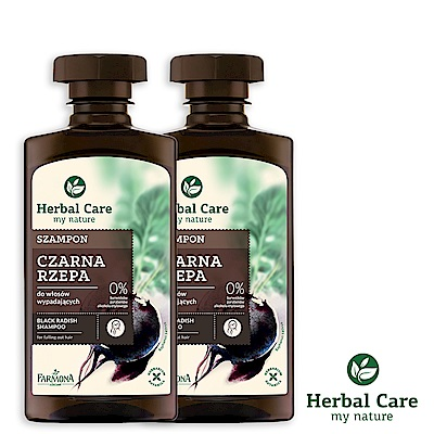 波蘭Herbal Care黑蘿蔔健髮植萃調理洗髮露(易落髮髮質)330ml(2瓶優惠組)