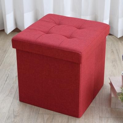 【EASY HOME】北歐風加大可摺疊收納椅凳 (酒紅色)