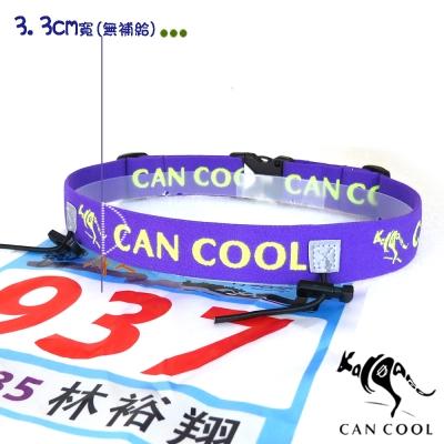 CAN COOL敢酷 3.3cm寬 運動號碼帶(無補給)(紫綠) C150327006