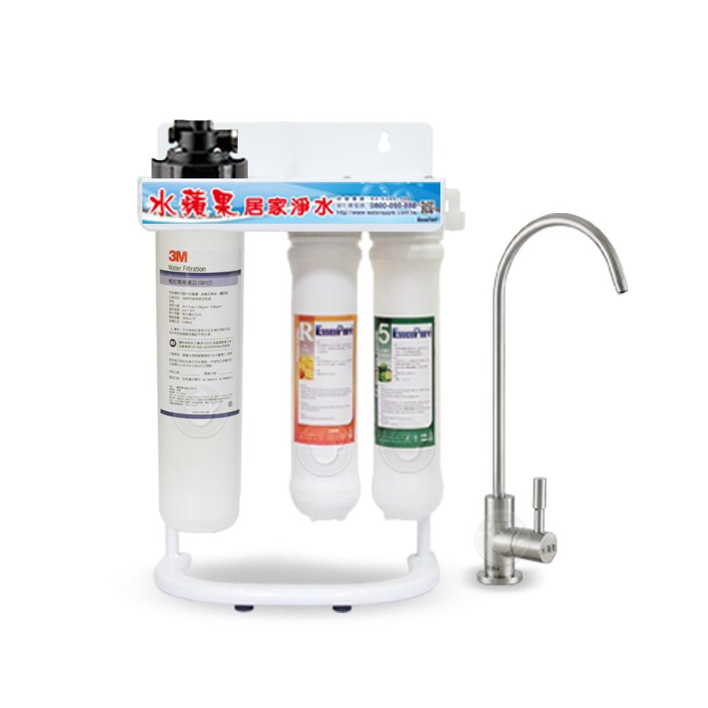 EssenPure水蘋果 便捷式三道立架淨水器搭配3M 9812X 濾心