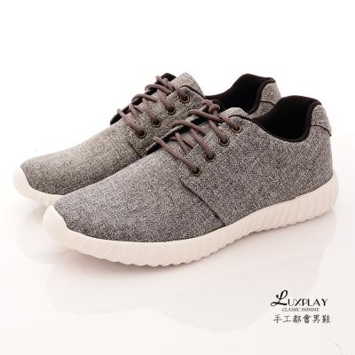 LUXPLAY男款流行多功能運動休閒鞋-KN9303灰