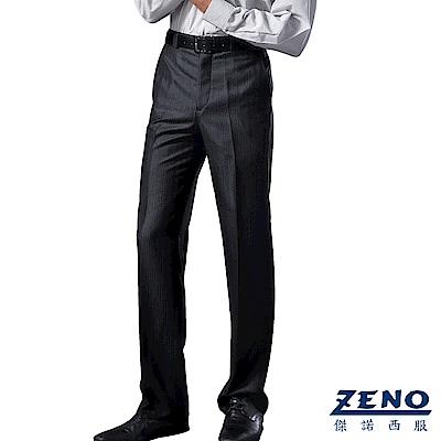 ZENO 厚暖刷毛條紋平面西裝褲‧深藍30-42