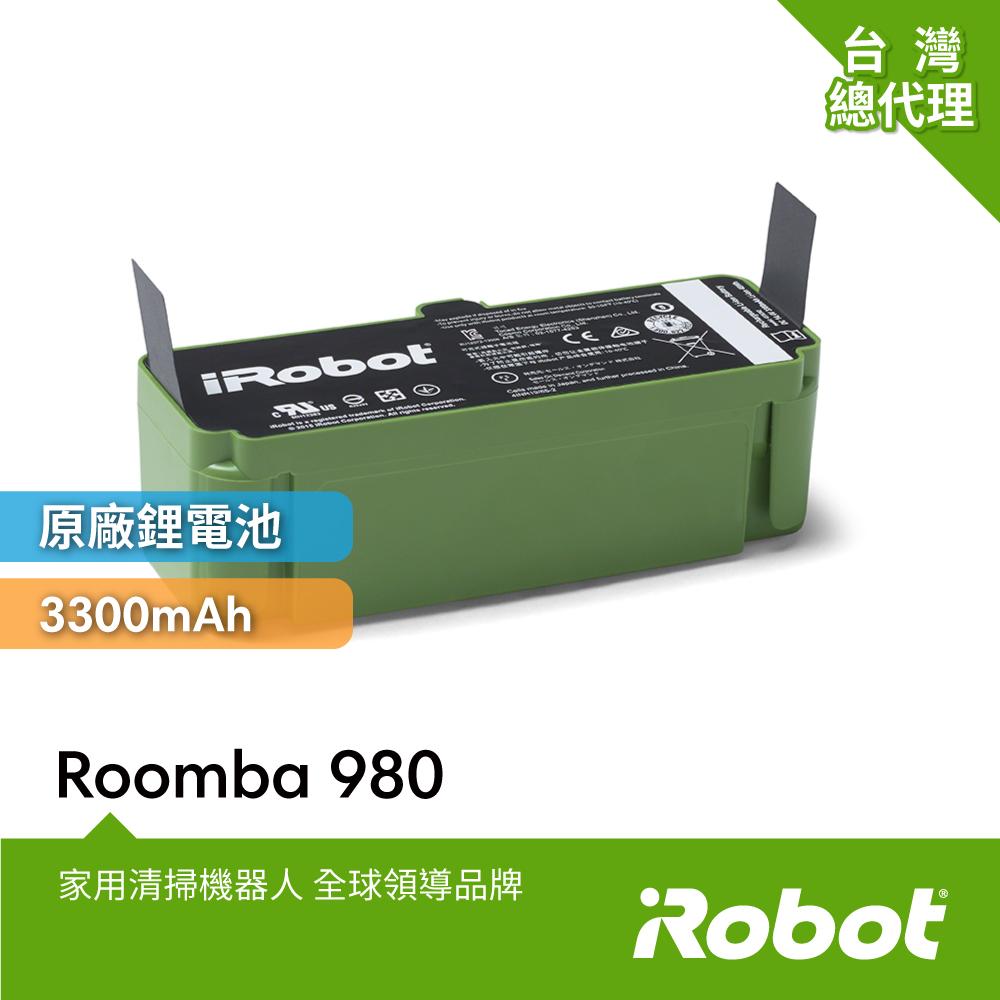 美國iRobot Roomba 原廠公司貨鋰電池3300mAh
