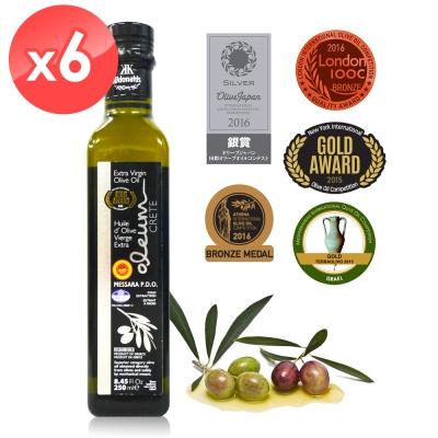 Oleum Crete 奧莉恩頂級初榨橄欖油( 250 ml* 6 瓶)