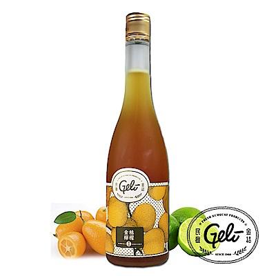 民雄金桔-金桔檸檬濃縮液(710g)