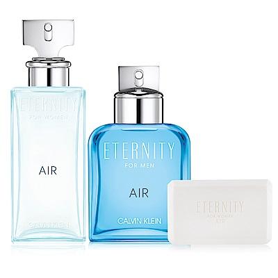Calvin Klein CK Eternity Air永恆純淨100ml男女對香組贈香皂
