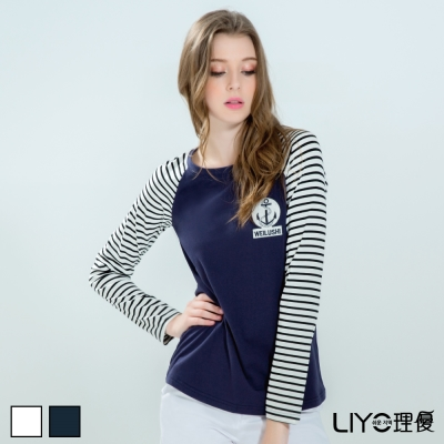 LIYO理優條紋拼接棉T恤(深藍色)