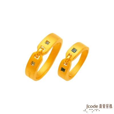 J'code真愛密碼 甜蜜關係黃金成對戒指