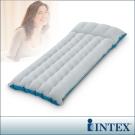 INTEX 單人野營充氣床墊/露營睡墊-寬67cm (灰藍色) (67997)