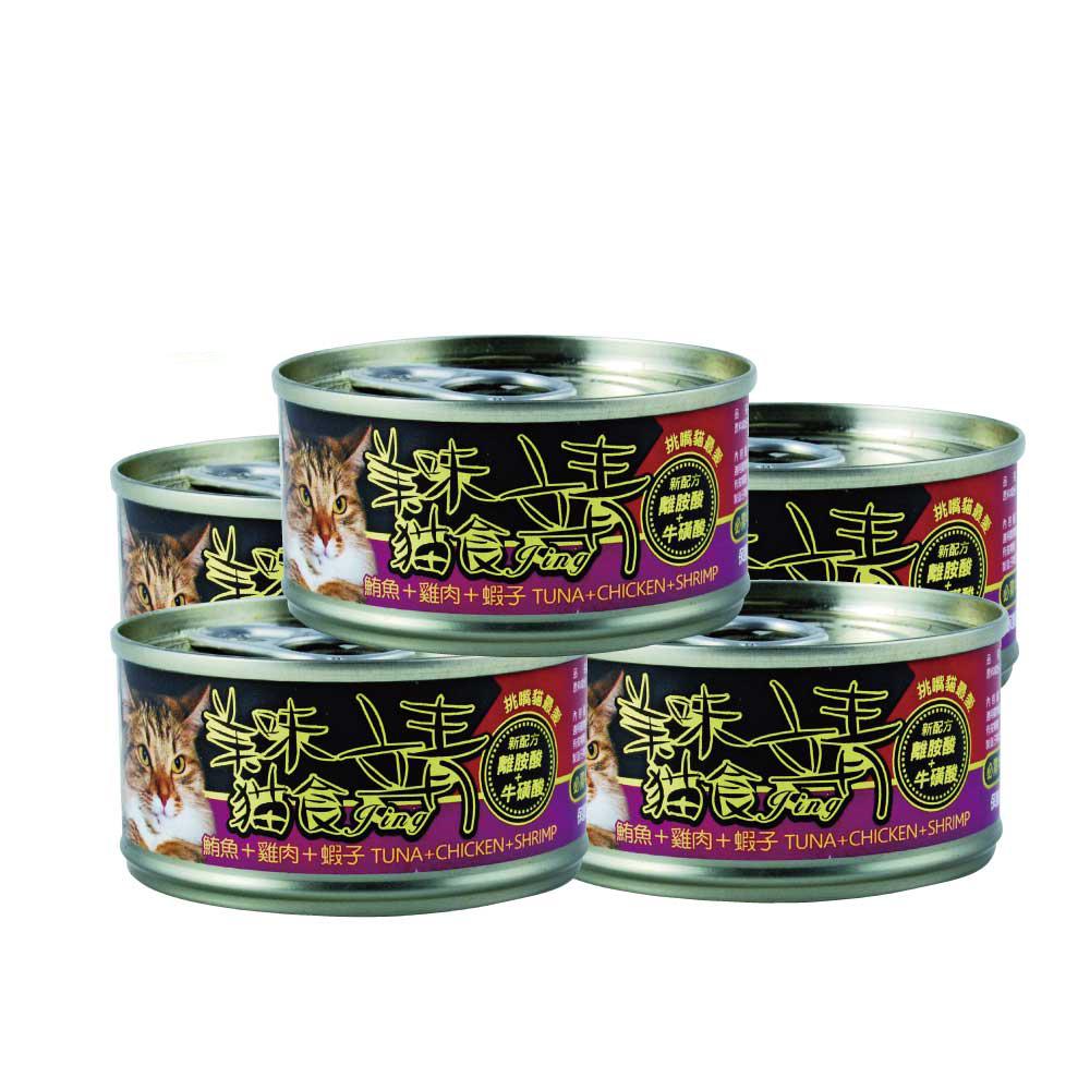 pet story-寵愛物語 美味貓食 靖系列貓罐頭 鮪魚+雞肉+蝦子80G(24罐)