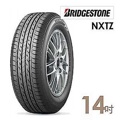 【普利司通】NEXTRY- 175/65/14吋輪胎 (適用於Yaris.Vios等車型)