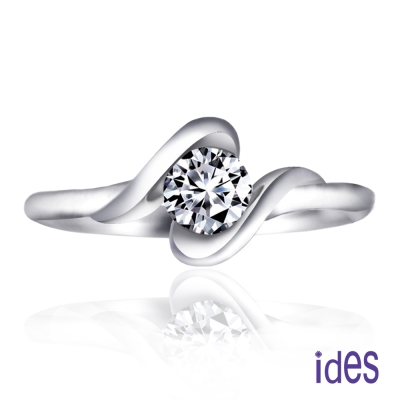 ides愛蒂思 精選30分E/VS1八心八箭完美車工鑽石戒指求婚戒/夾鑲