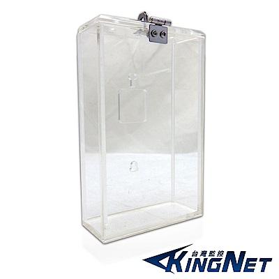KINGNET 讀卡機專用防水盒 開關盒 電鈴盒 門禁系統 CCTV