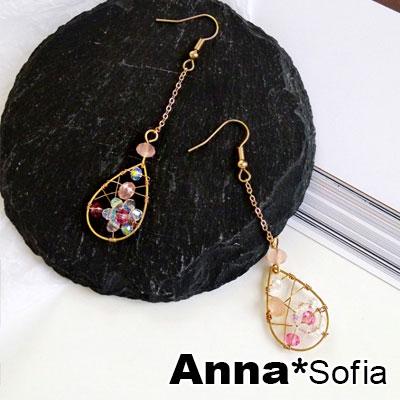 AnnaSofia 水滴彩晶織夢網 長型耳針耳環(粉金系)