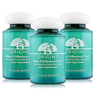ORIGINS品木宣言 扭轉乾坤賦活保濕美肌水Plus+50mlX3