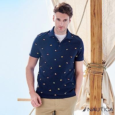 Nautica彩色小旗語短袖POLO衫 -藍