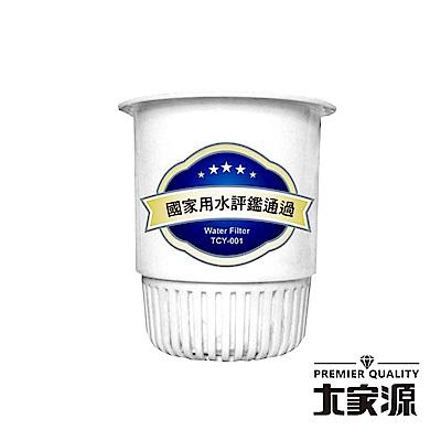 大家源 四道淨化科技濾心(2入) TCY-001