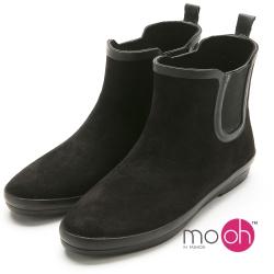mo.oh 愛雨天-絨面鬆緊帶輕量化防水短筒雨鞋-黑