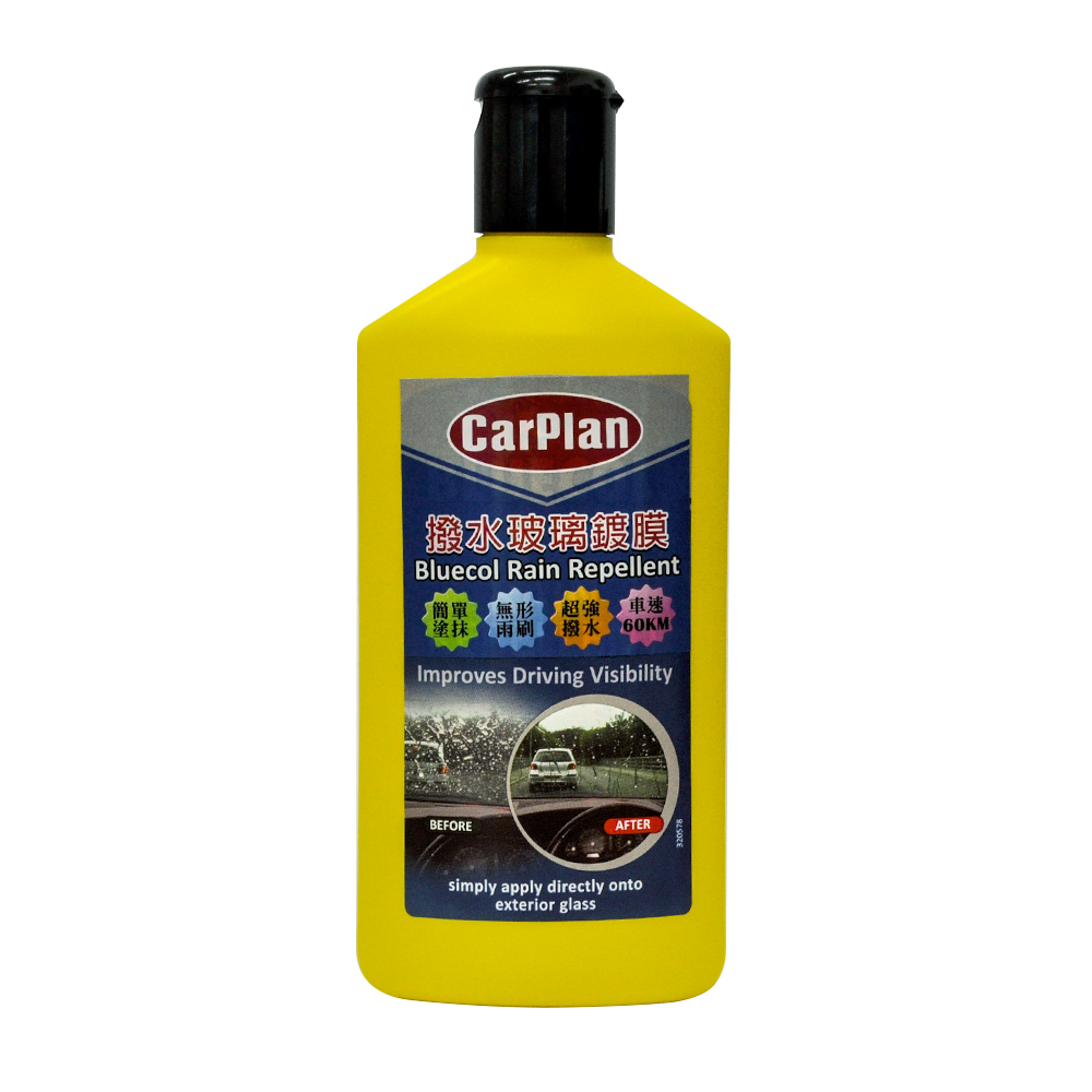 CarPlan卡派爾 Demon 撥水玻璃鍍魔