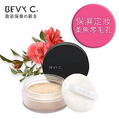 BEVY C. 裸紗親膚柔光潤顏蜜粉15g