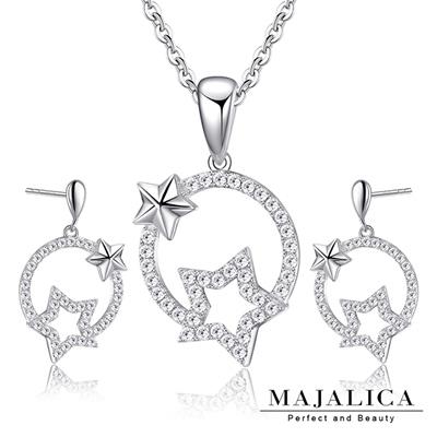 Majalica純銀套組愛心耳環項鍊密釘鑲星星相惜925純銀