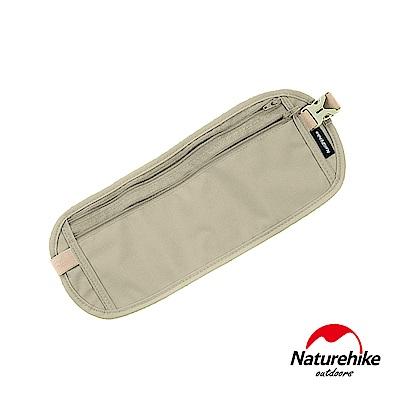 Naturehike 戶外旅行防盜貼身隱形腰包 防搶包 卡其