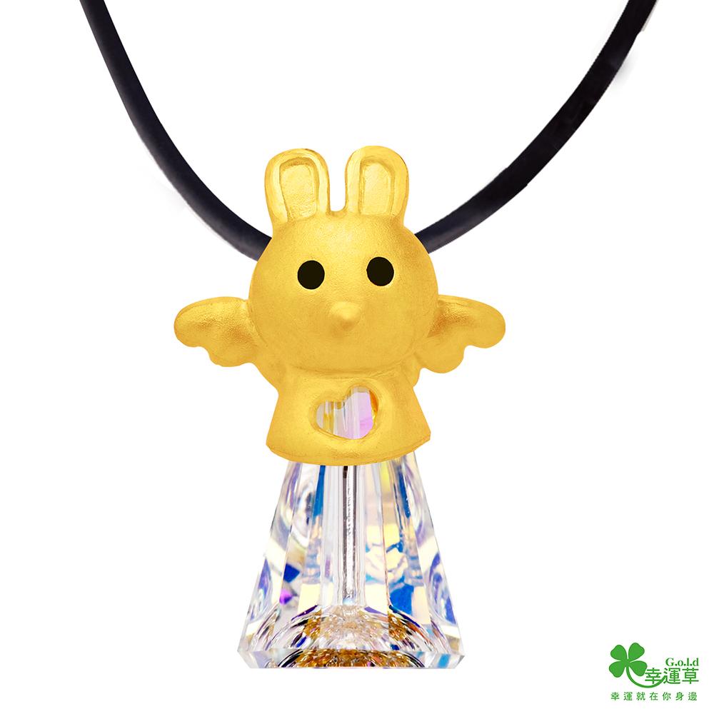 幸運草 貼心兔黃金/水晶墜子 送項鍊