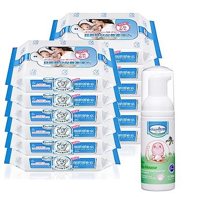 貝恩Baan NEW嬰兒保養柔濕巾20抽12入+貝恩 嬰兒防蚊慕斯