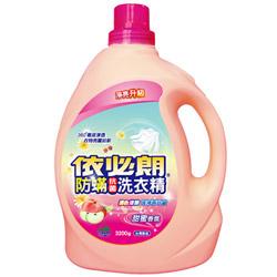 依必朗防蹣抗菌洗衣精-甜蜜香氛3200g