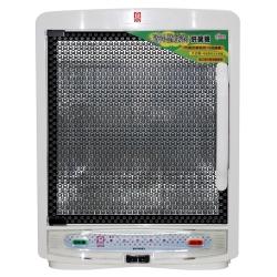 晶工牌紫外線抑菌烘碗機 EO-9053
