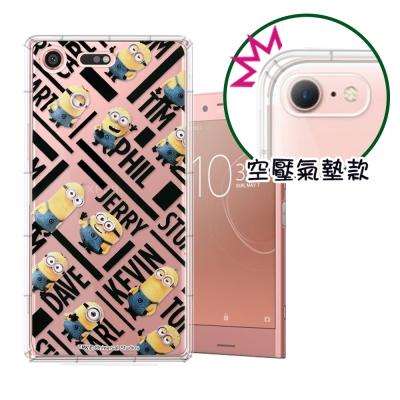 正版Minions小小兵 SONY XZ Premium 空壓安全手機殼(黑字)