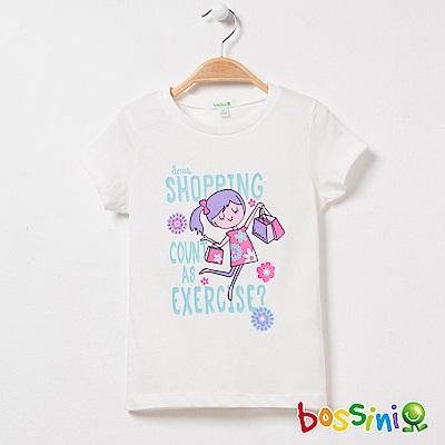 bossini女童-印花短袖T恤11灰白