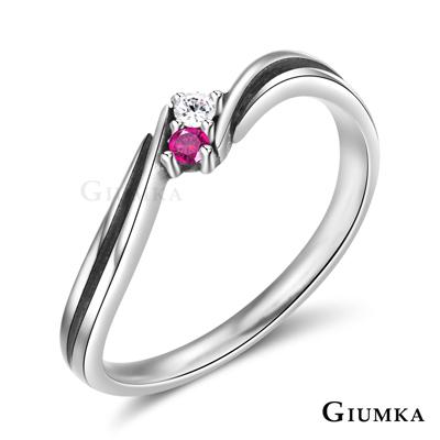 GIUMKA 925純銀戒指尾戒 緊繫彼此銀色女戒