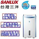 台灣三洋SANLUX 17公升大容量微電腦除濕機 SDH-170LD
