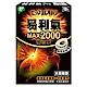 易利氣 磁力貼 大範圍型-MAX2000高斯(12粒/盒) product thumbnail 2