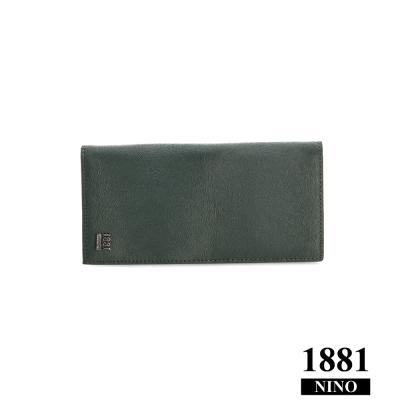 NINO1881- 男人系列經典長夾 - 綠 (馬毛紋)